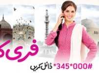 telenor talkshawk free unlimited calls poora pakistan package