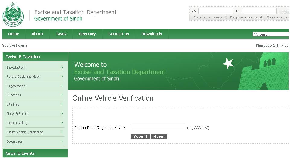 Vehicle Verification Excise Taxation