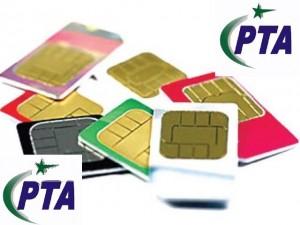 PTA Online SIM Information & Verification System 668