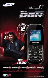 Samsung DON Introduce In Pakistan