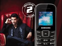Samsung DON Introduce In Pakistan