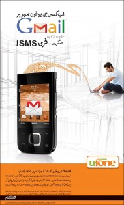Send Free SMS From Gmail Chat To Any Ufone Number