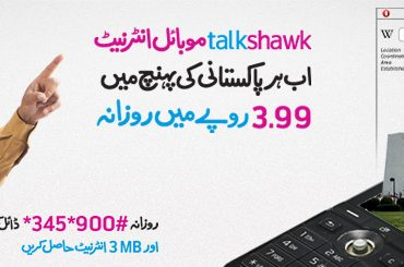Telenor Talkshawk Economy Internet Bundle for Rs. 3.99 per Day