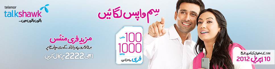 Telenor Talkshawk SIM Lagao Offer 2012