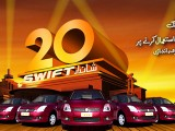 Ufone ShahCar Offer 2: Win 20 Suzuki Swift Car