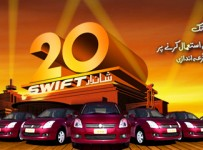 Ufone ShahCar Offer 2 Win 20 Suzuki Swift Car