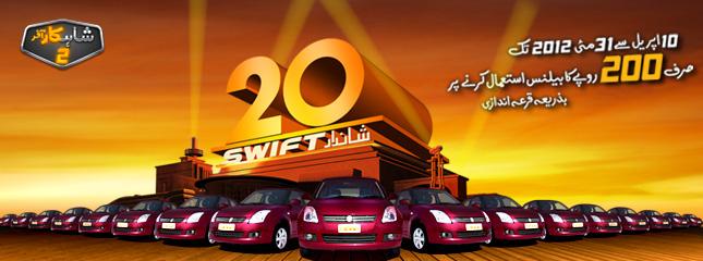 Ufone ShahCar Offer 2 Win 20 Suzuki Swift Car