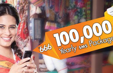 Ufone Sms Packages 2020