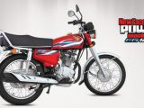 CG 125 New Model By Atlas Honda With Euro 2 Technology