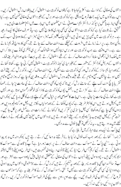 Forex tips in urdu