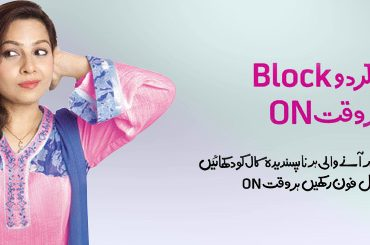 Telenor Call And SMS Block Service
