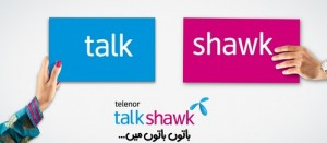 Telenor Talkshawk SMS Packages 2018