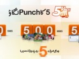 Ufone Offers 500 SMS, 500 MMS, 5 MB Internet for Rs. 5