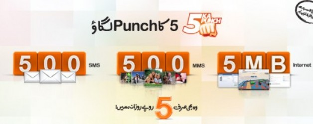 Ufone Offer 500 sms 500 MMS 5MB Internet