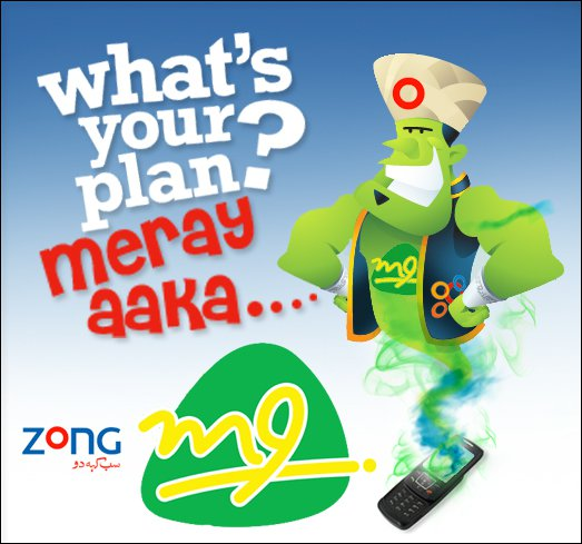 Zong M9 Internet,call,Sms Packages