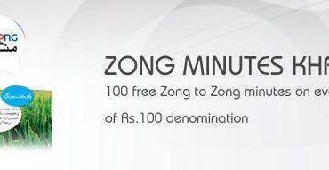 Zong Minutes Khazana Offer 2013