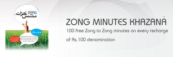 Zong Minutes Khazana Offer 2012