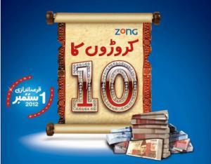 Zong Karoron Ka 10 Offer Introduced
