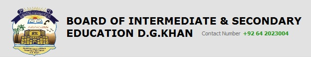 BISE DG Khan Board Matric Result 2012 10th Class