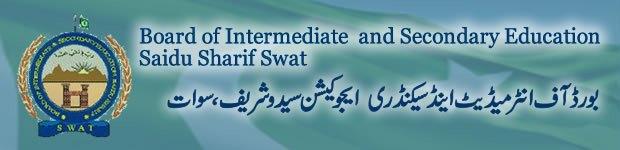 BISE Swat Board Intermediate Result 2012
