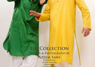 Leisure Club Eid Collection 2020
