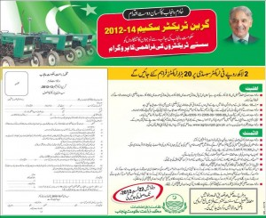 Punjab Green Tractor Scheme 2012 CM Shahbaz sharif for formers