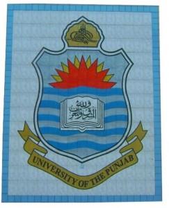 Punjab University BA/BSC Result 2012