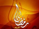 Ramadan Pictures, Images & Photos 2