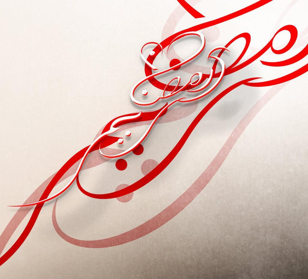 Ramadan Pictures, Images & Photos 3