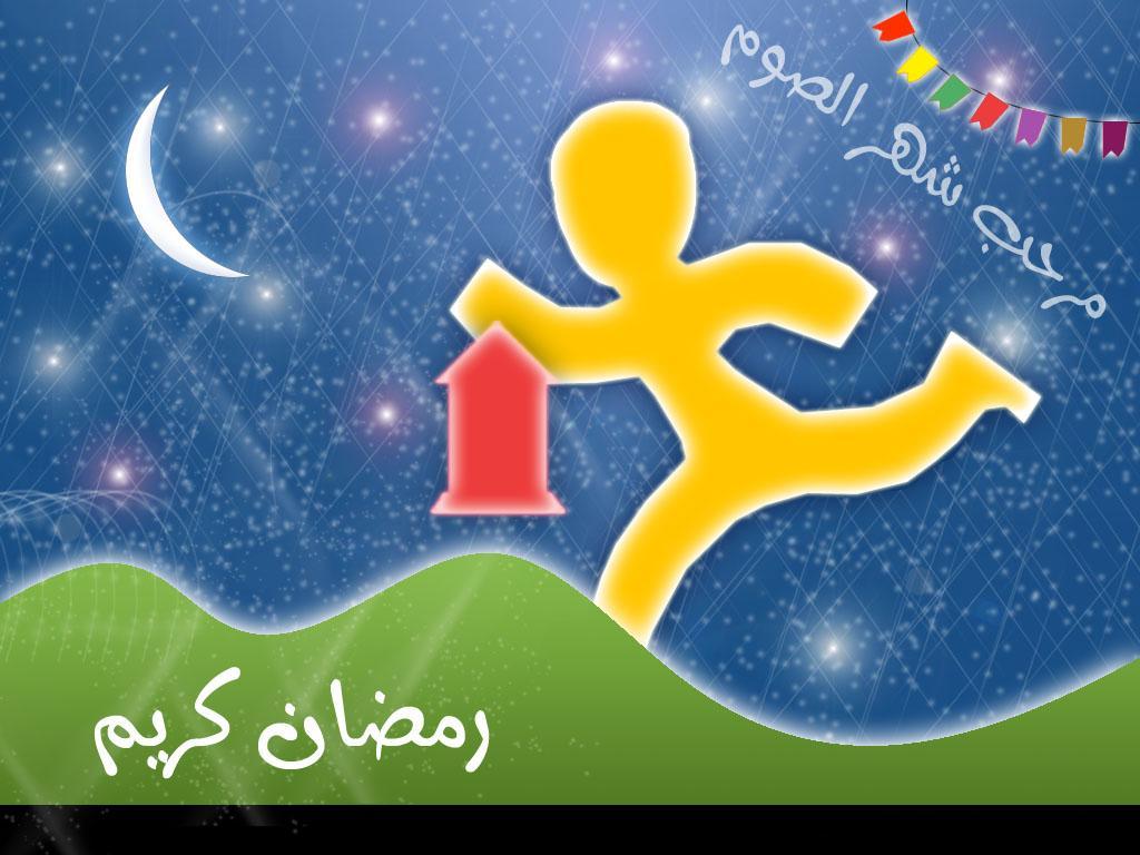 Ramadan Scraps for Orkut, Facebook and Twitter 1