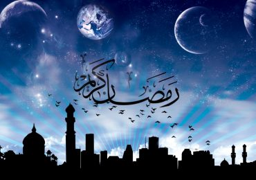 Ramadan Wallpapers, Pictures, Images, Scraps & Photos