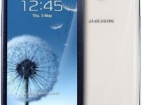 Samsung Galaxy S3 specification and price in pakistan