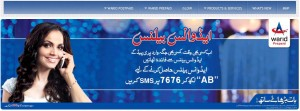 Warid brings Power Pack,SMS Bundles,Advance Balance & Ghanta Offer