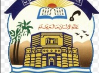 BISE DG Khan Board 9TH Class Result 2013