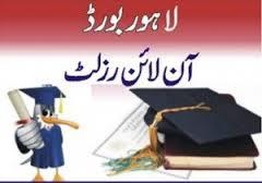 BISE Lahore Board Matric Result 2013
