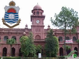 Punjab University BA/BSC Result 2013