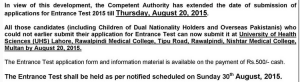 UHS MCAT Medical Entry Test Date 2015