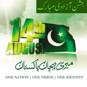14 August Sms Wishes Messages 2014