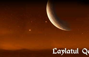 Laylatul Qadr Prayer, Dua, Hadith,Sms Messages,Namaz