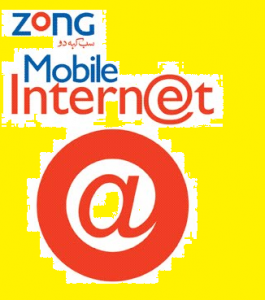 Zong Weekly Monthly Internet Packages 2018
