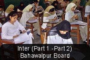 BISE Bahawalpur Board Inter Part 1 Result 2014