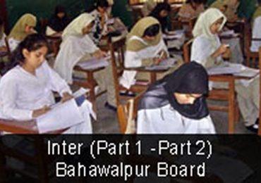 BISE Bahawalpur Board Inter Part 1 Result 2014
