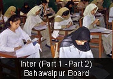BISE Bahawalpur Board Inter Part 2 Result 2013