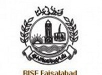 BISE Faisalabad Board Inter Part I Result 2012 001