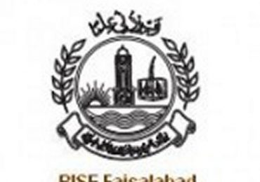 BISE Faisalabad Board Inter Part I Result 2014