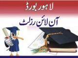 BISE Lahore Board Inter Part 2 Result 2014