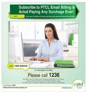 Get PTCL Bill in Your Email for Free