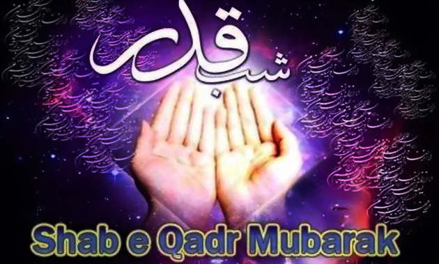 Namaz Sms Hadith,sms Messages,namaz