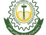 PBTE Lahore Technical Board DCom,DBA Result 2013