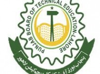 PBTE Lahore Technical Board DCom,DBA Result 2012 1
